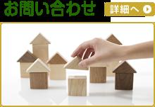 株式会社成岡工業へのお問い合わせ